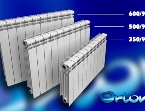 Алуминиеви радиатори ORION