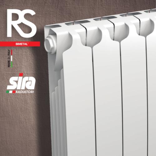 Sira, биметален радиатор RS Bimetal (алуминий и стомана)