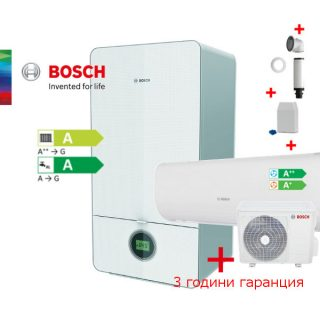 Промоция Bosch Condens 7000 + Climate 5000