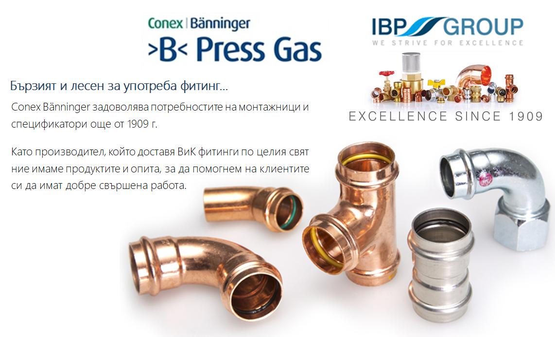 IBP Conex Banninger Bpress