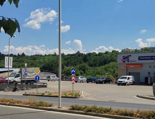 БГ Терм с нов офис в гр. Велико Търново